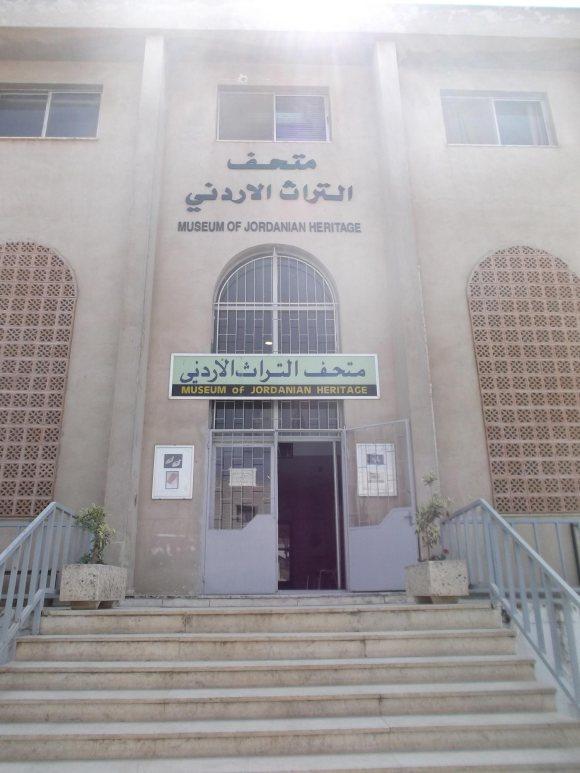 Yarmouk University archaeological museum